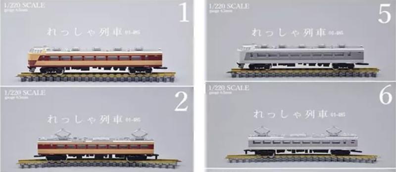 日版盒玩AKIA ZJ軌 01-485 300 第1彈 1 220 特急型電車 鐵道模型盒玩 單款 100元