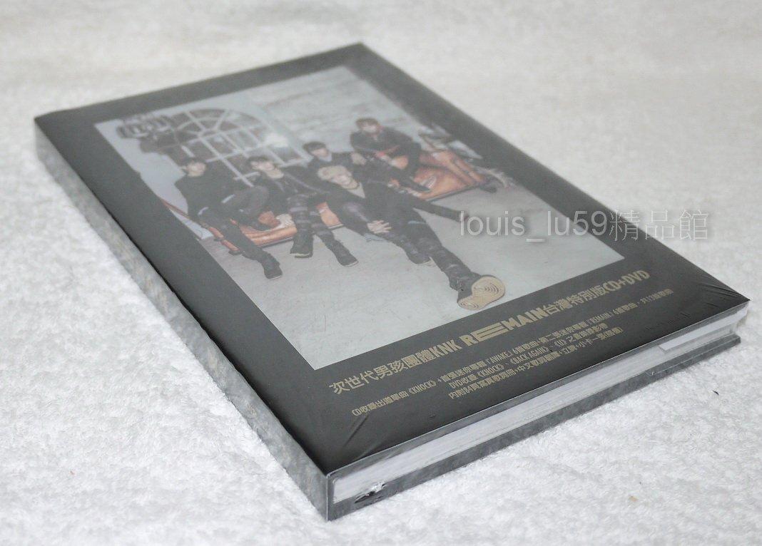 KNK REMAIN【台灣特別版CD+DVD+小卡 : DVD加收3首MV】KNOCK AWAKE