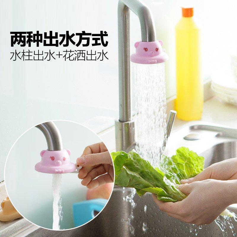 Ordinary shop 簡約 廚房用品 水龍頭過濾嘴節水器防濺頭花灑廚房自來水嘴噴頭省水過濾器居家