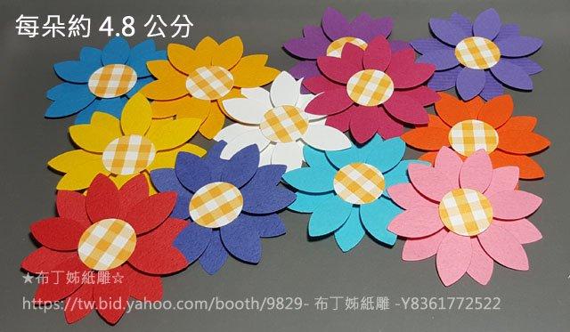 布丁姊紙雕♥彩菊♥紙雕成品  海報佈置  佈告欄 教室佈置 繪本 小書 插圖 壁報 教室布置