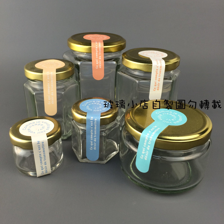 @棒棒糖形狀封口貼@ 玻璃小店 粉色 水藍 HANDMA  果醬 果醬貼紙 包裝 甜點 袋  烘焙貼紙