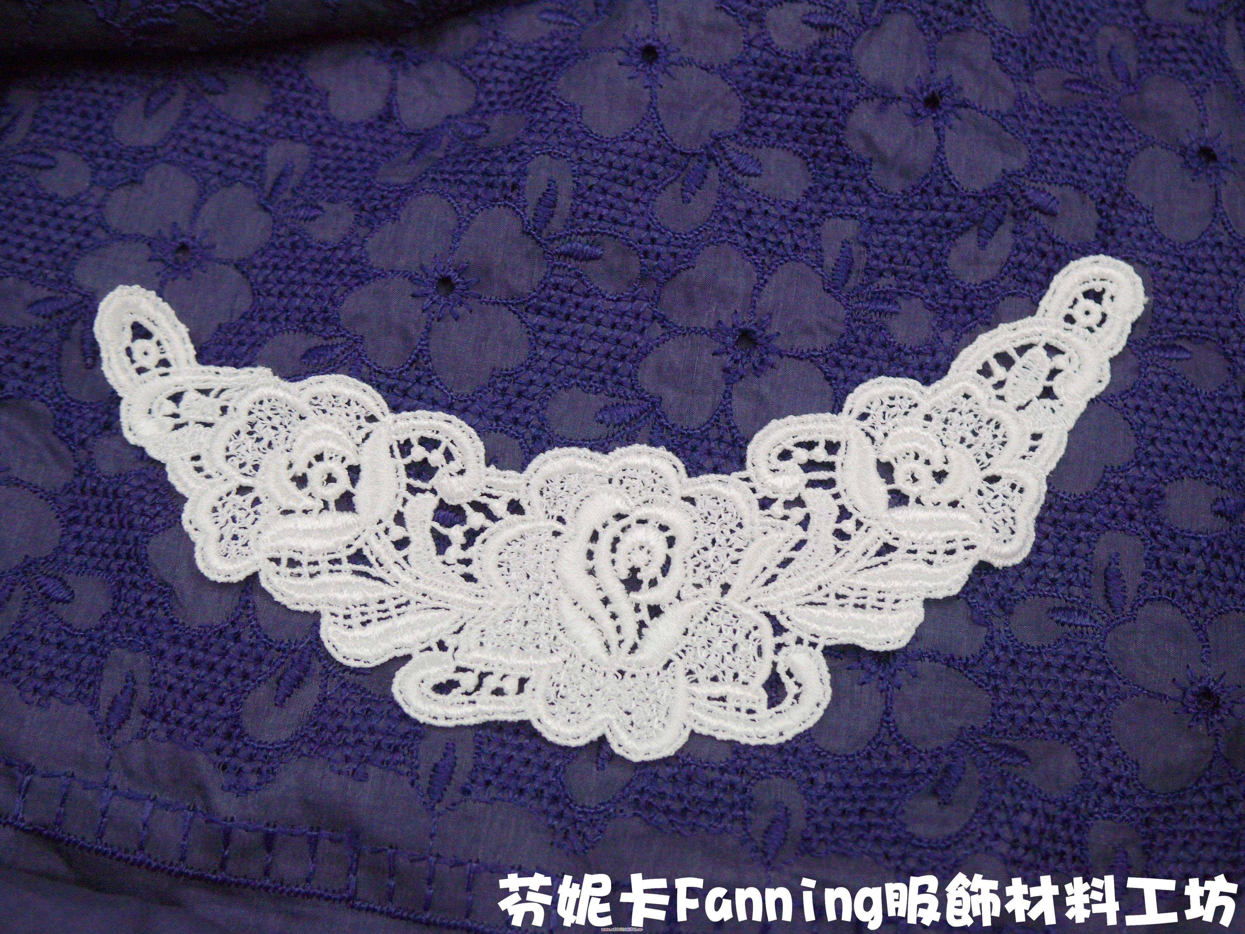 【芬妮卡Fanning服飾材料工坊】Flora大花卉領片 立體蕾絲繡花片 花邊 DIY手工材料 1片入