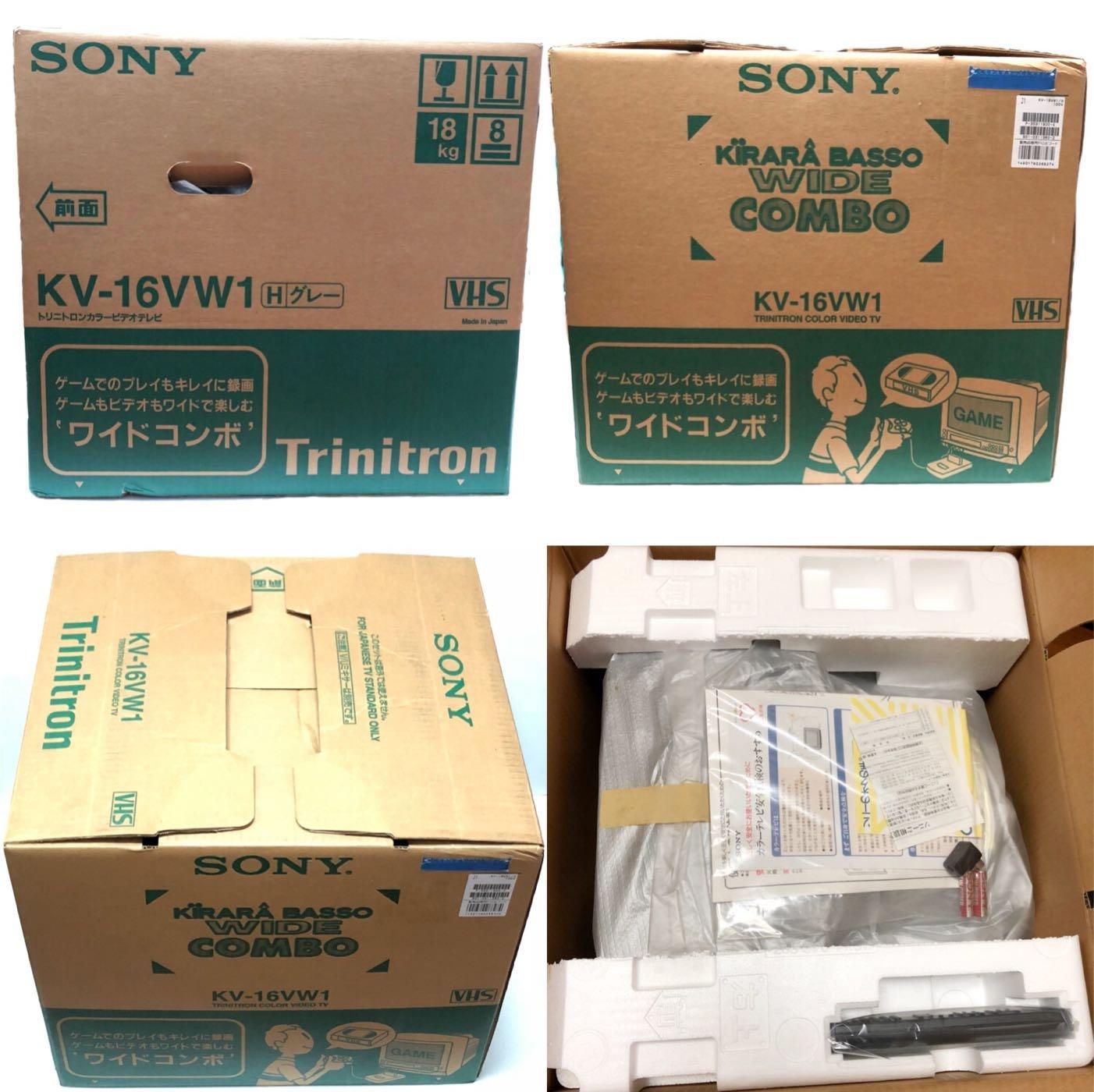 Sony WIDE COMBO KV-16VW1 16吋 CRT Trinitron 特霓虹映象管  寬螢幕 、內建錄影機電視 傳統電視 全新品