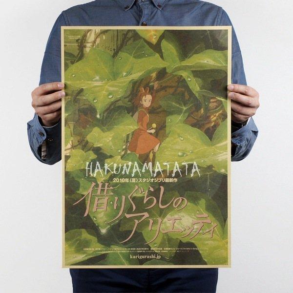 【貼貼屋】借物少女艾莉緹 宮崎駿系列 動漫 懷舊復古 牛皮紙海報 壁貼 店面裝飾  587