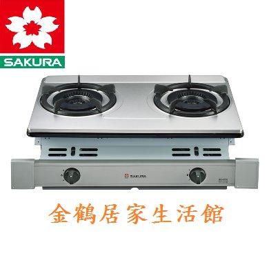 【金鶴居家 館】G-6700KS 櫻花牌 二口 雙內焰 不鏽鋼面板 安全 嵌入爐