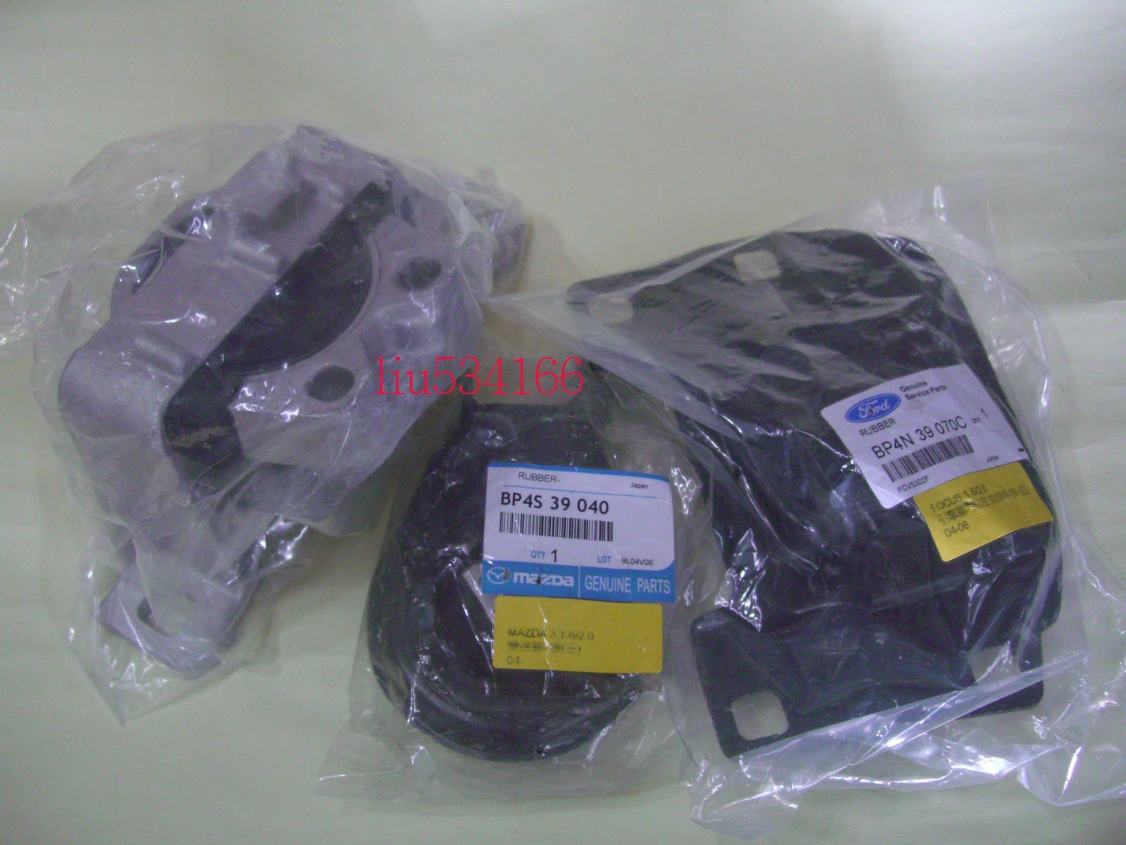 [e泰汽材]馬自達 MAZDA 馬 5 2.0L 04~15 日本正廠引擎腳特價~冷氣皮帶.矽膠水管