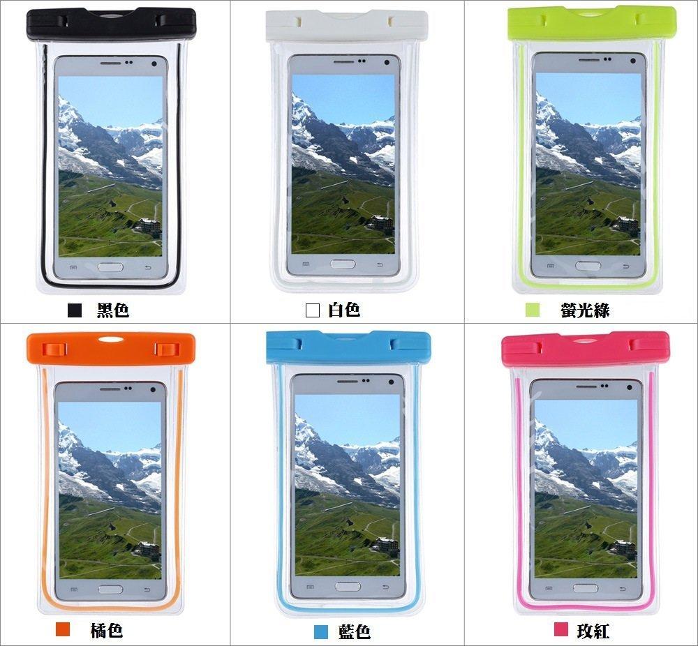 【6色可選】手機防水袋 可觸屏 游泳 潛水 旅遊拍攝 防水袋 IPhone HTC 小米 三星