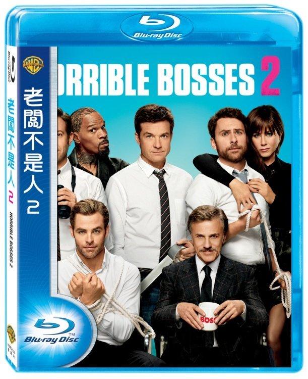 (全新未拆封)老闆不是人2 Horrible Bosses 2 藍光BD(得利公司貨)限量特價