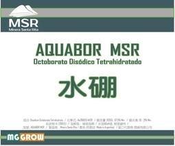 【現貨】AQUABOR MSR 水硼 (阿根廷) 25公斤