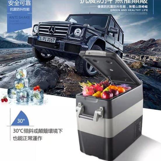 台灣品牌 北極冰Arctic Ice 50L車載移動冰箱 最新式《EcoCamp艾科戶外露營用品│桃園│中壢》