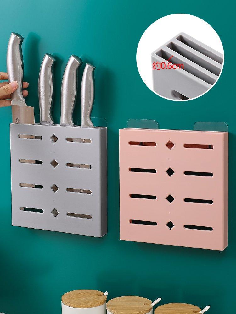 蜜久家壁掛式刀架 廚房刀具置物架免打孔墻上家用塑料隱藏菜刀架#居家用品# # #日常