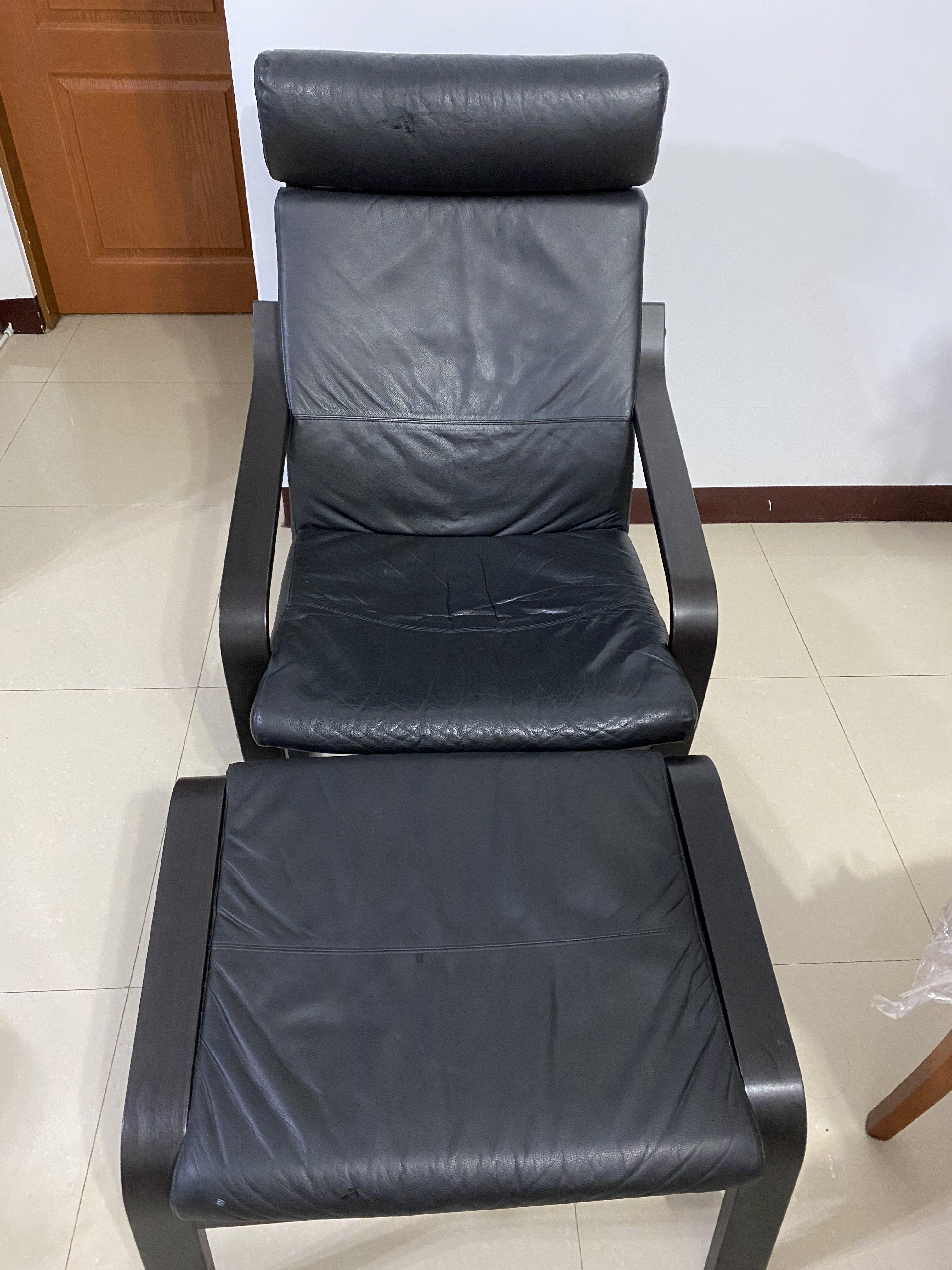 二手日本帶回 IKEA 黑色皮搖椅 扶手椅 休閒椅 +腳跨椅