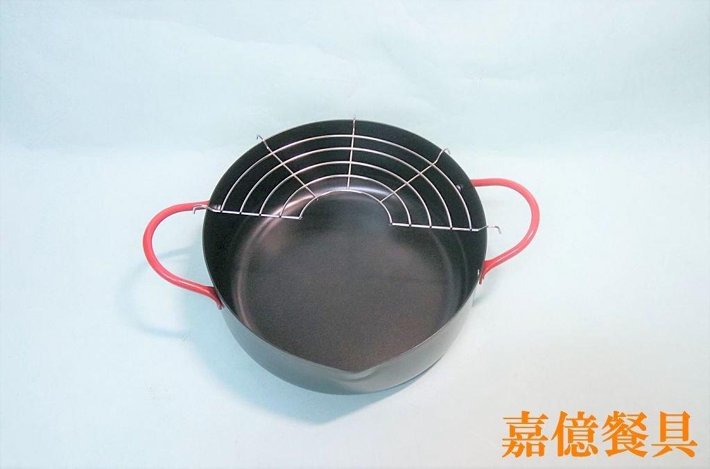 ~嘉億餐具~ 製 御膳坊 天婦羅油炸鍋21CM(附濾油網) 湯鍋蒸鍋鐵鍋萬用鍋 鍋火鍋