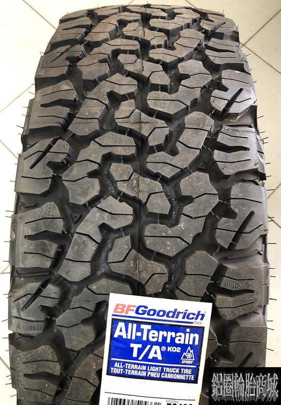 全新輪胎 百路馳 固力奇 BFGoodrich KO2 245/75-16 ALL-TERRAIN T/A 美國製 越野