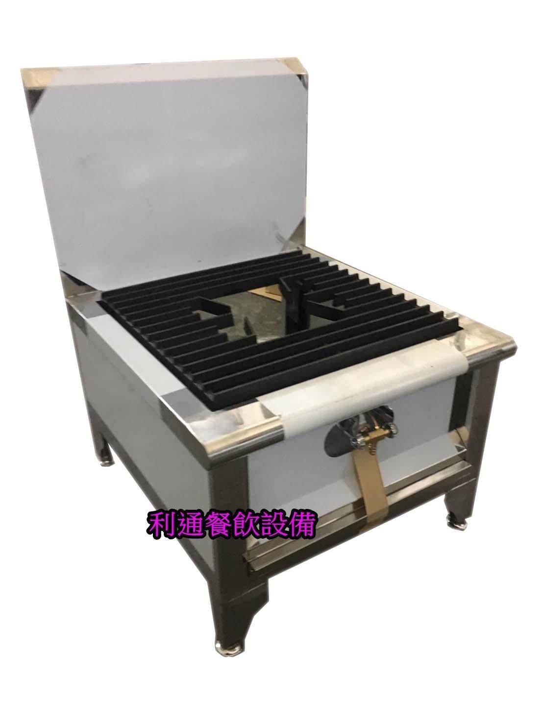 《利通餐飲設備》 厚板平口爐 單口 單口高湯爐 1口平口湯爐 一口熬湯鍋 湯桶爐架