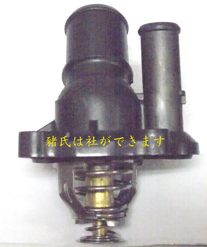 ※豬氏會社※FORD 福特 ESCAPE 2.3 節溫器 (含座) 水龜 日本