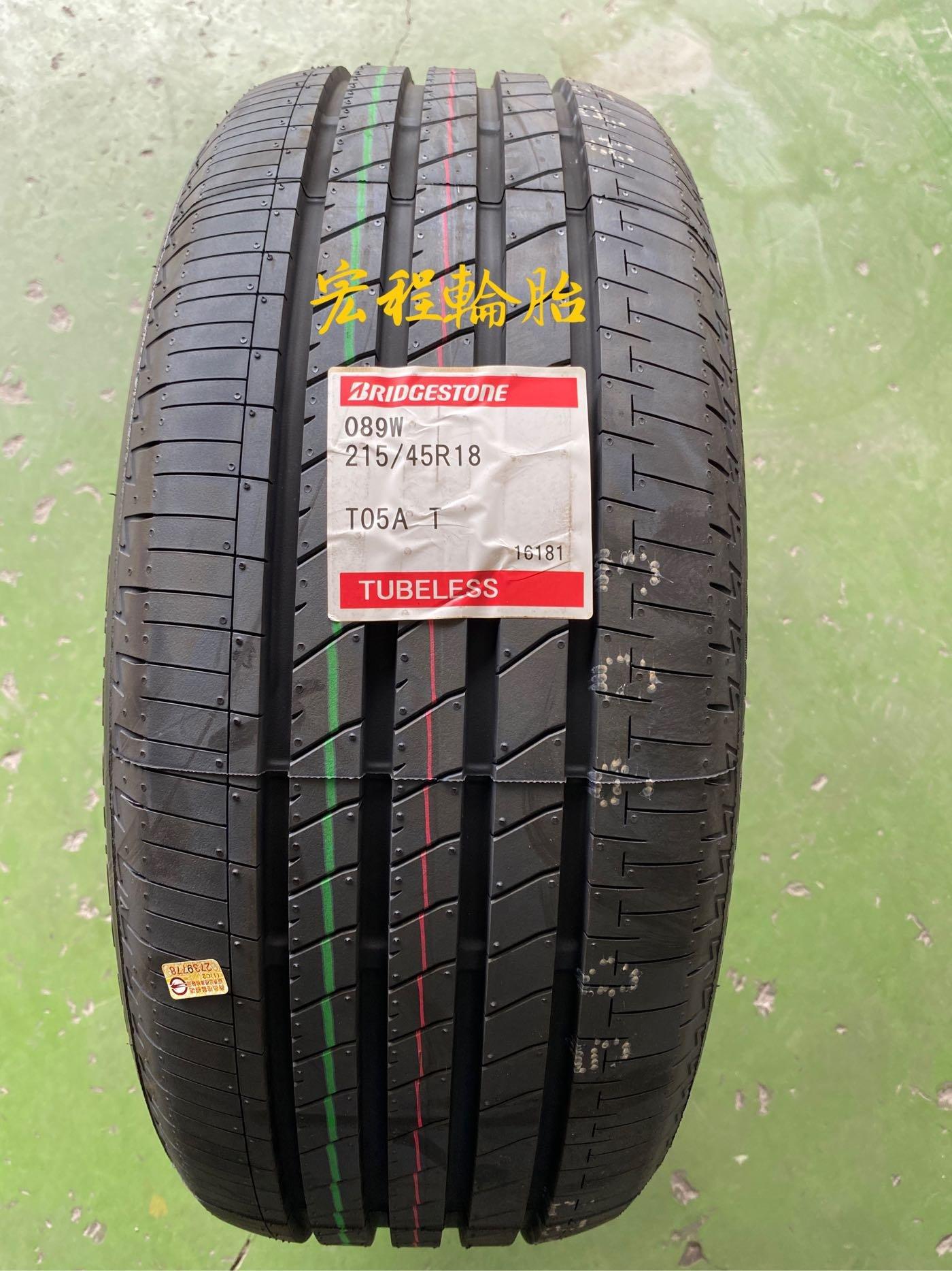 【宏程輪胎】T005 215/45-18 89W 普利司通輪胎 T005A