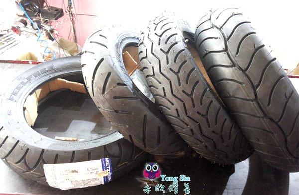 《Ys永欣》象牌輪胎 90/90-10 JET/奔騰/BWS/MANY/CUXI/VJR 通用型 10吋胎 半熱熔
