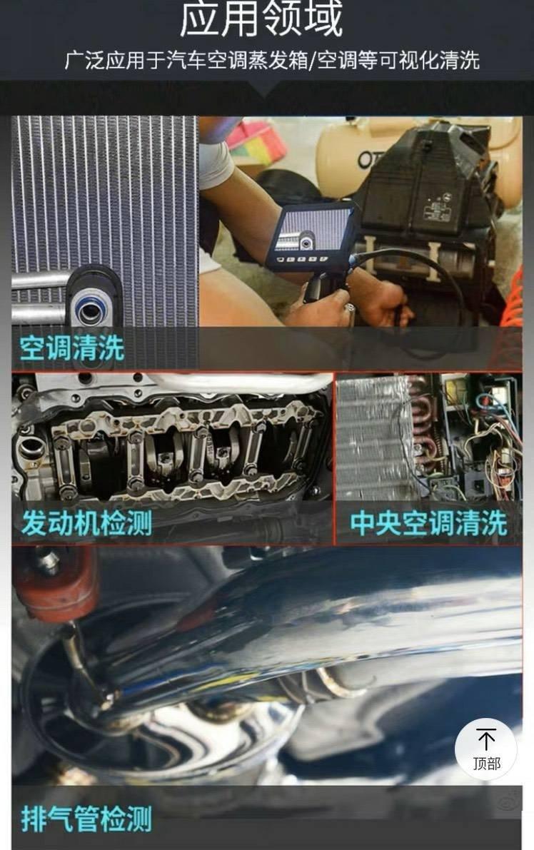 汽車冷氣空調系統/壓縮機更換.維修/冷氣緩漏處理/散熱片/白干/風箱/膨脹閥