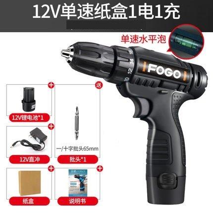 『9527 』紙盒簡配 12V單速鋰電鑽充電式手鑽小手槍鑽電鑽多 家用電動螺絲刀