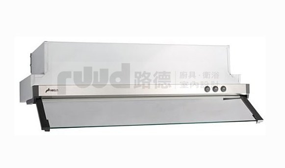 【路德廚衛】豪山牌 VEQ-9158 隱藏式除油煙機90cm寬 (玻璃擋煙板加大 ,油煙不外溢)
