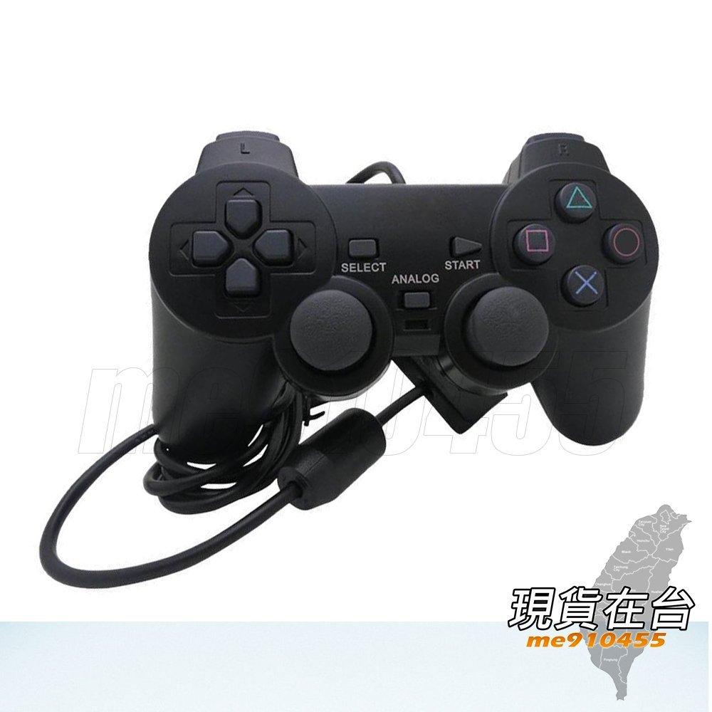 PS2手把 Sony把手 手柄 索尼 ps2 震動手柄 有線搖桿 控制器 遊戲手柄 有線手柄 電玩配件 黑色 有現貨