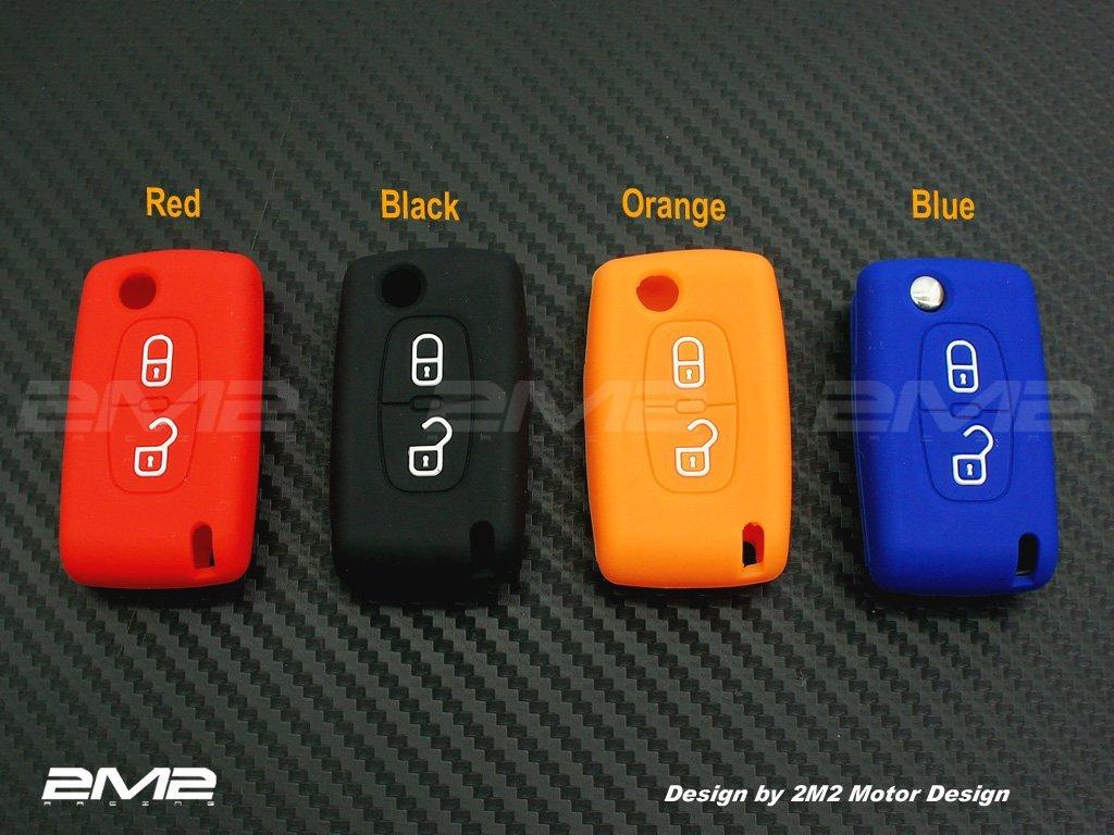 【超值優惠組2件350】PEUGEOT 107 1007 207 307 標緻 汽車 晶片鑰匙 果凍套 矽膠套 2鍵式