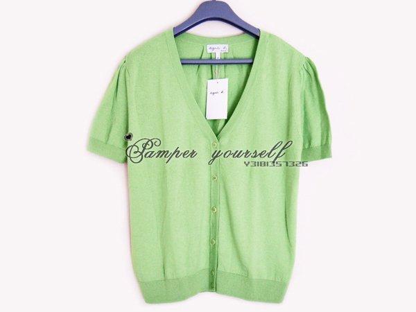 全新 100% 台灣專櫃真品 agnes b 公主袖 短袖 薄外套 披肩 外衣 POLO 開衫
