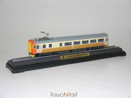 【喵喵模型坊】TOUCH RAIL 鐵支路 1/150 自強號電聯車紀念車EMU100型 (NS3512)