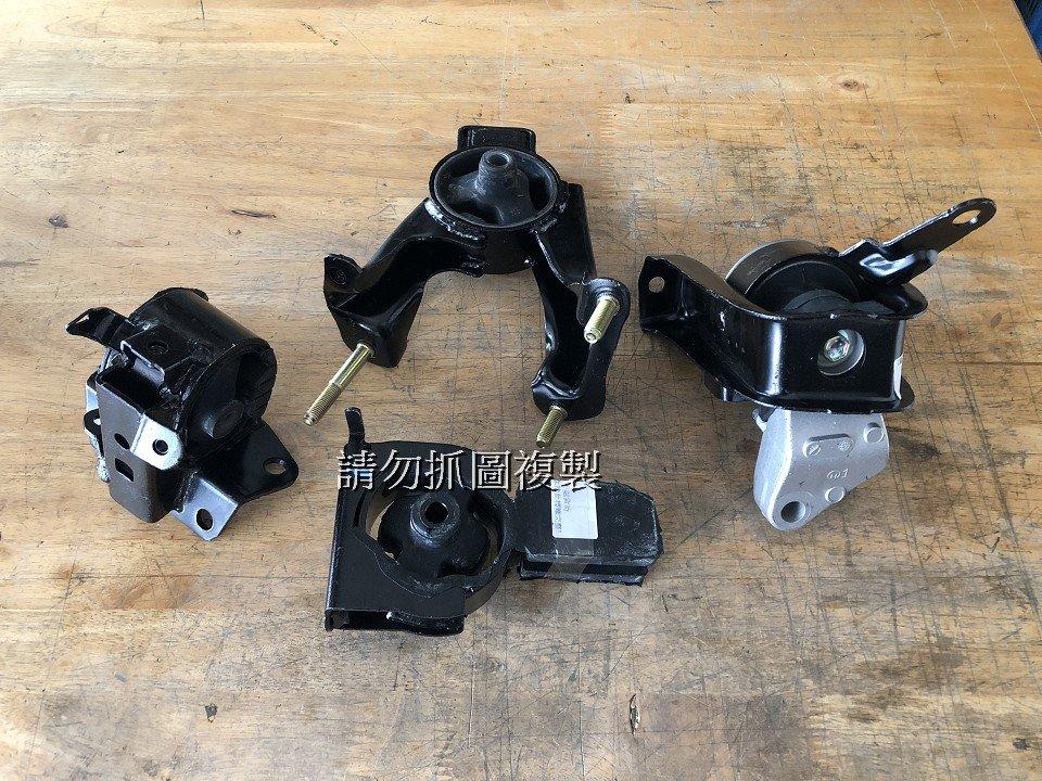 豐田 ALTIS 01-07 全新 引擎腳 一車份 另有VIOS CAMRY YARIS WISH RAV4 SIENTA TERCEL INNOVA