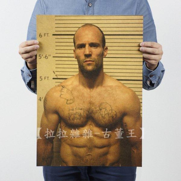 【貼貼屋】傑森史塔森 Jason Statham 懷舊復古 牛皮紙海報 壁貼 店面裝飾 電影海報 274