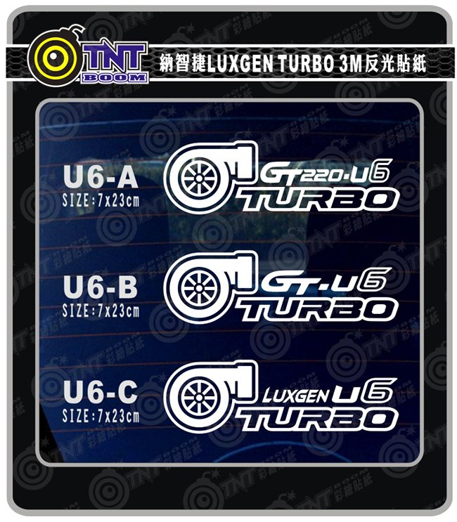 【TNT彩繪貼紙B021】LUXGEN U6 GT GT220 TURBO 3M反光貼紙