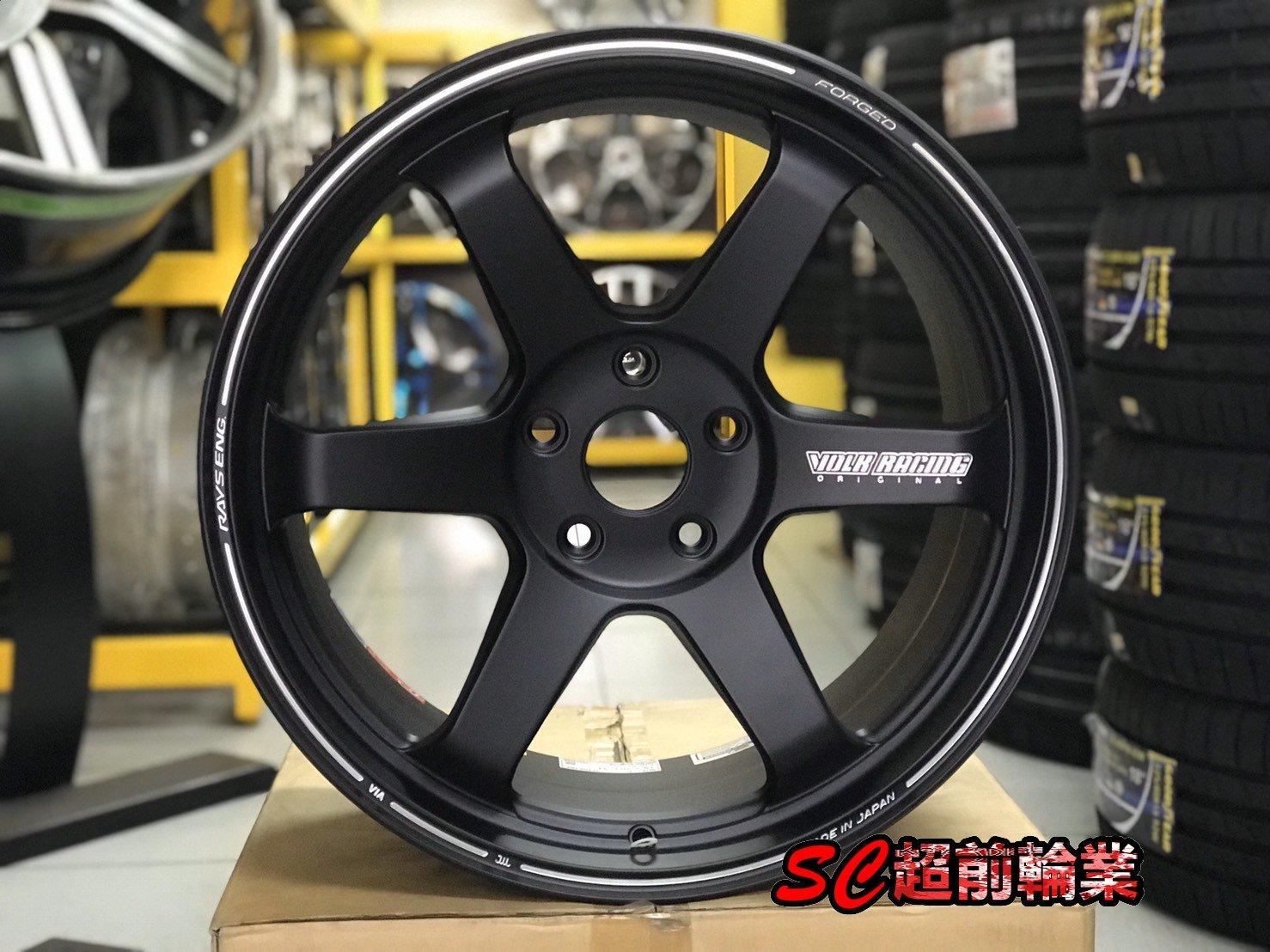 【超前輪業】正品 日本製 RAYS TE37 SL 鍛造 19吋鋁圈 5孔120 5孔112 5孔114 前後配 消光黑