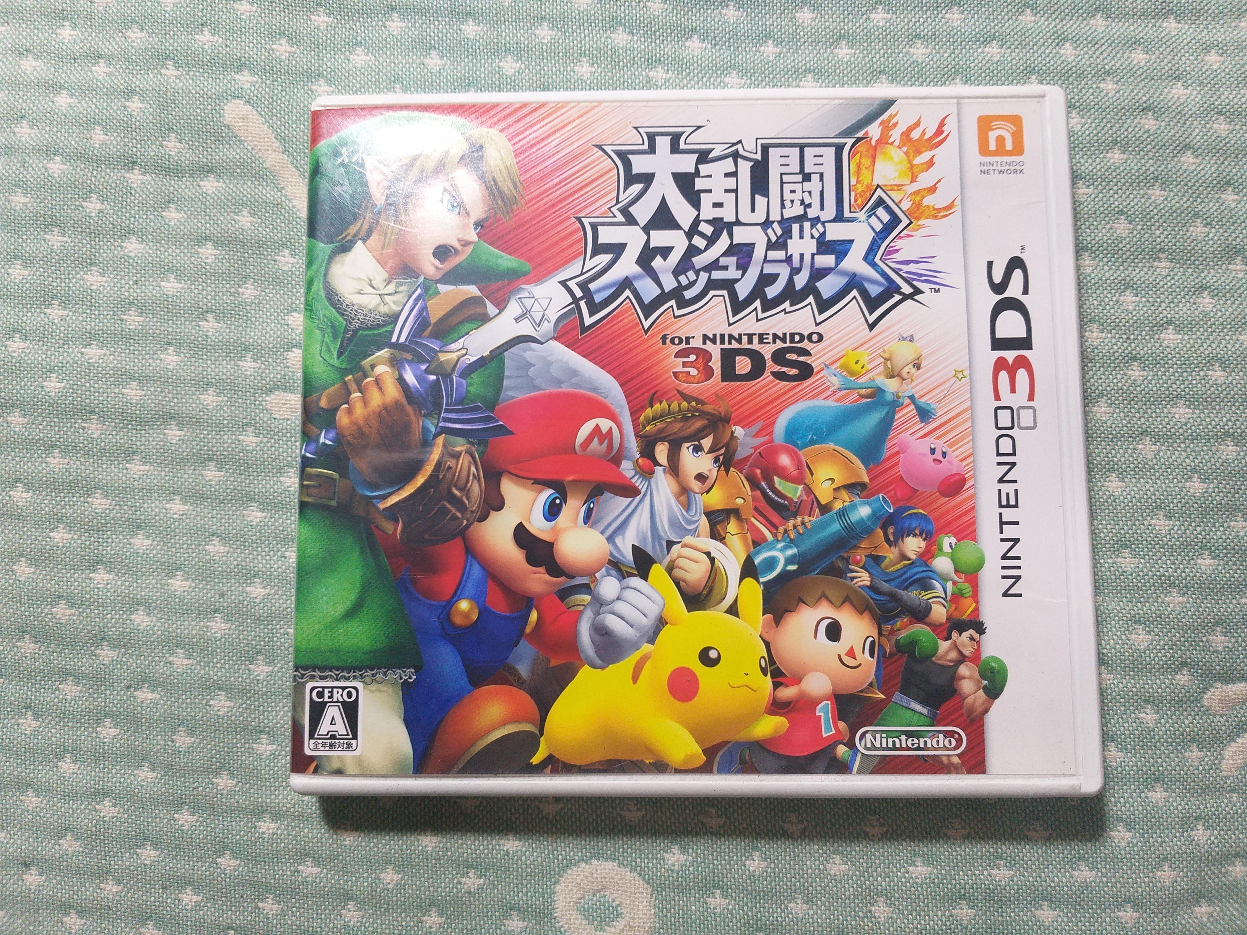 格里菲樂園 ~ 3DS 任天堂明星大亂鬥 日版 (日規機使用)