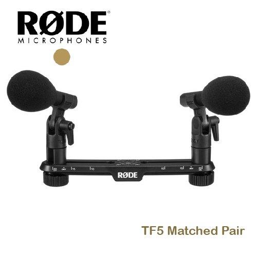 歐密碼數位 RODE TF5 Matched Pair 槍型 麥克風 電容式 收音 TF5MP 心形指向性 清晰度 錄音