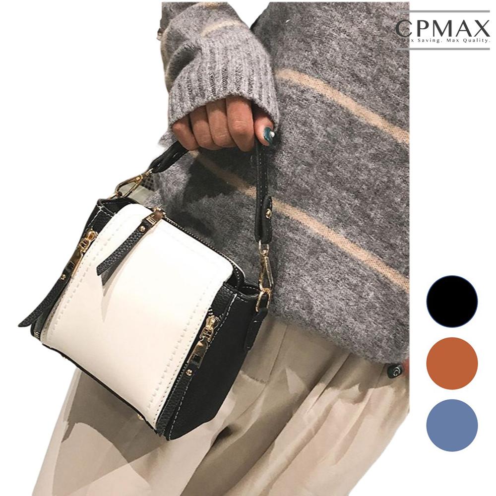 CPMAX 新款撞色手提水桶包  單肩斜挎包 小包包 女包 包包 側背包 斜挎包 兩用包 水桶包 肩背包 L65