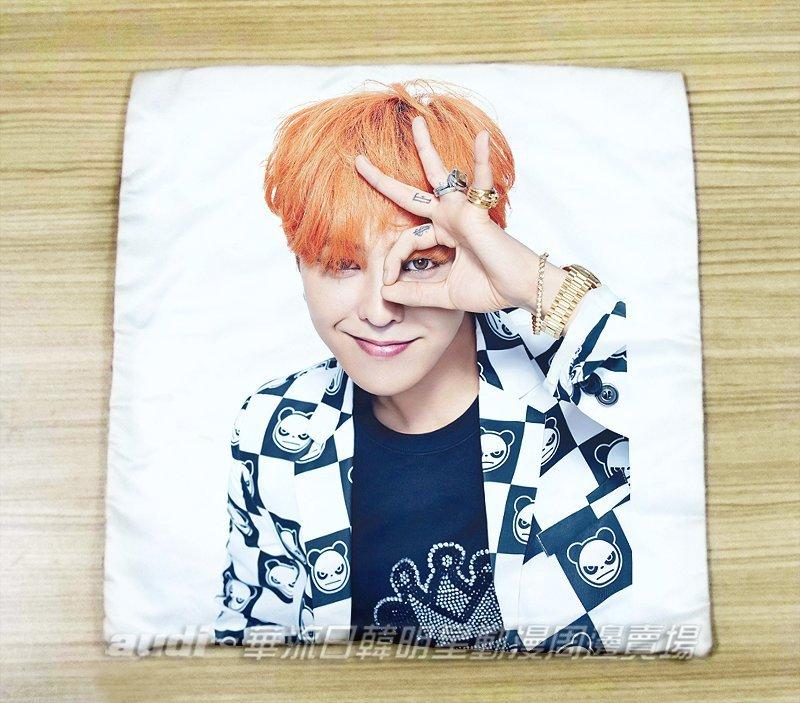 【須 】BIGBANG 40公分雙面彩印方型抱枕套 枕頭套 靠枕套 枕頭套 40X40cm G-Dragon 枕套