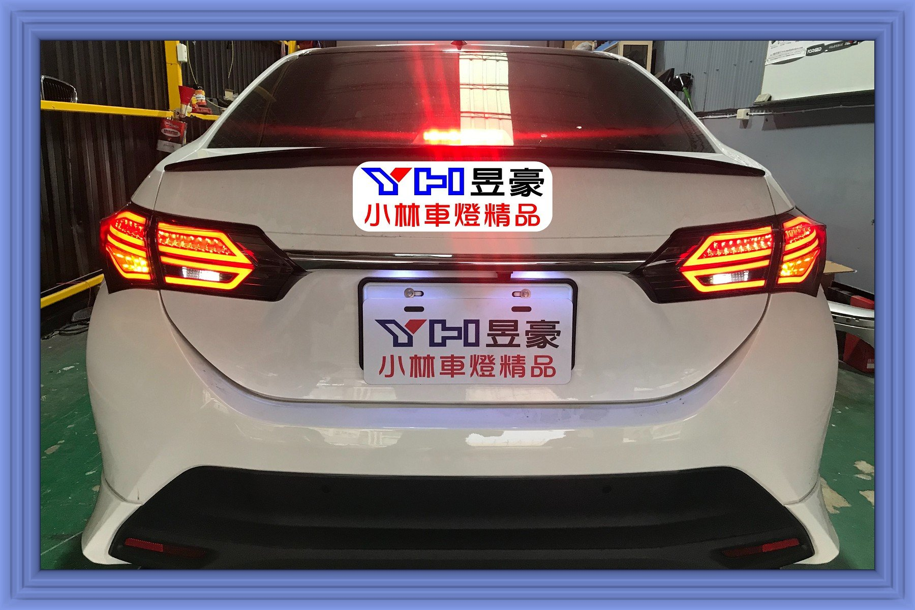 【小林車燈精品】TOYOTA ALTIS 14-18 11代 11.5代 類賓士光柱LED 尾燈 後燈 特價中