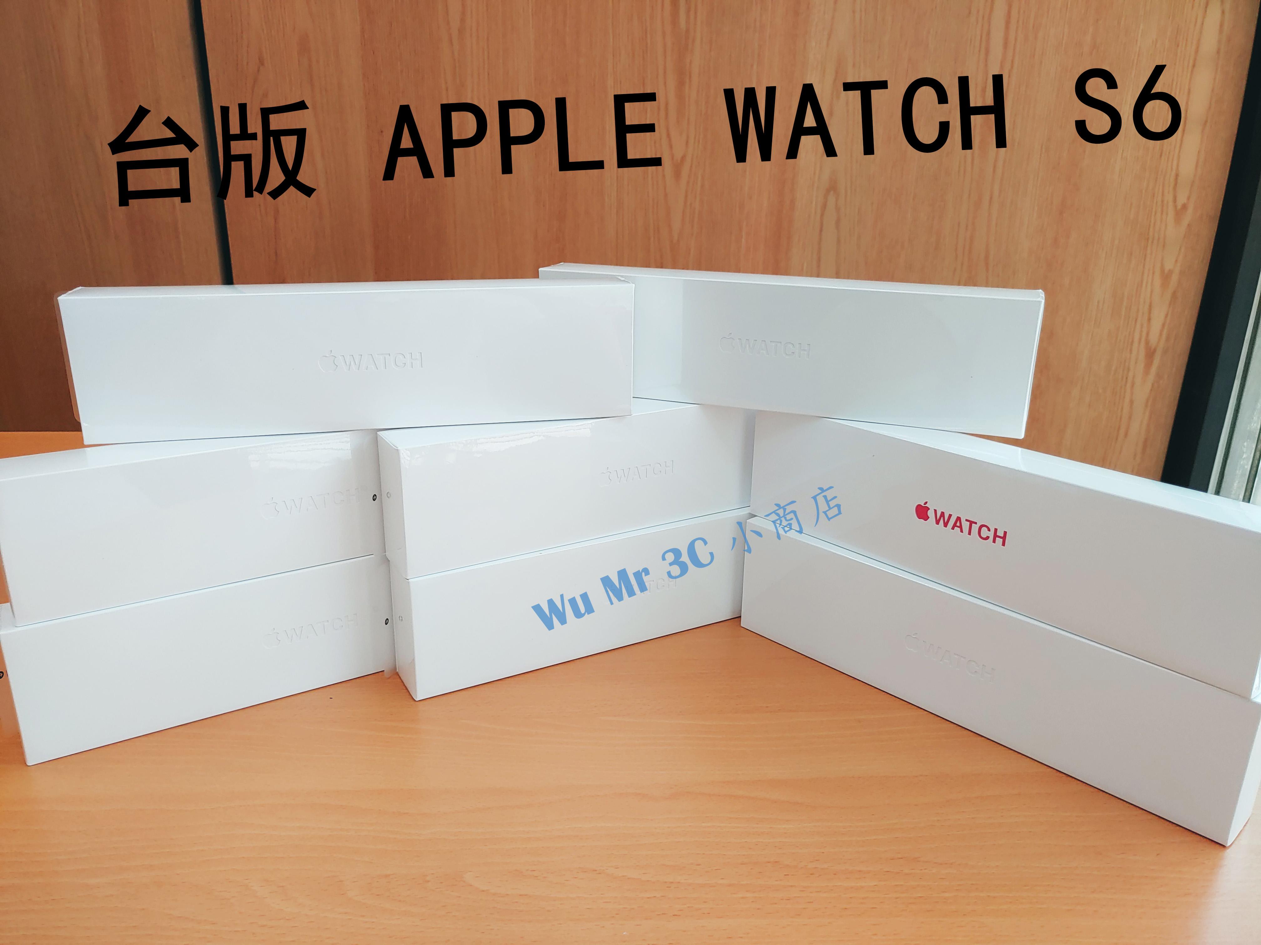 全新 Apple Watch Series 6 44mm LTE 運動版 / Nike版 高雄可自取 S6