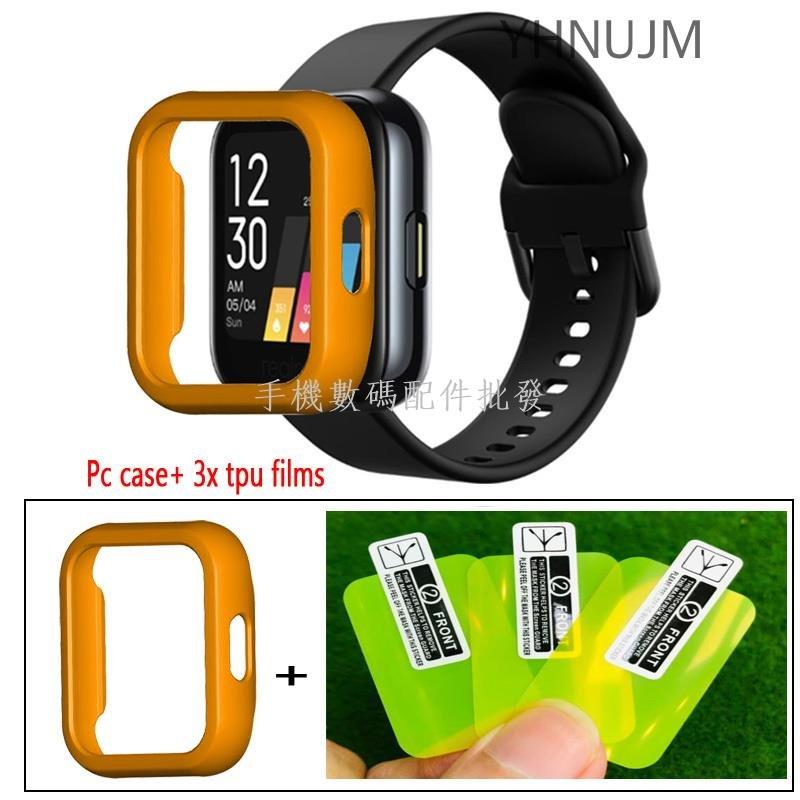 Realme watch 保護殼 PC 硬殼 保護框 TPU 軟膜 Realme watch 智慧手錶 保護