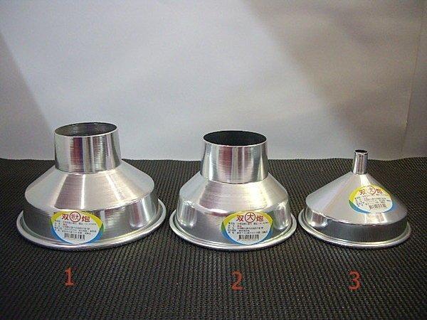 哈哈商城  製 特大 鋁質 漏斗 ~ 漏斗 餐具 餐飲 醬料 廚具 油 麵 小吃  零件 工具 醬料 料理 分類