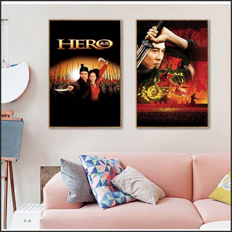 製畫布 電影海報 英雄 Hero 掛畫 嵌框畫 @Movie PoP 賣場多款海報~