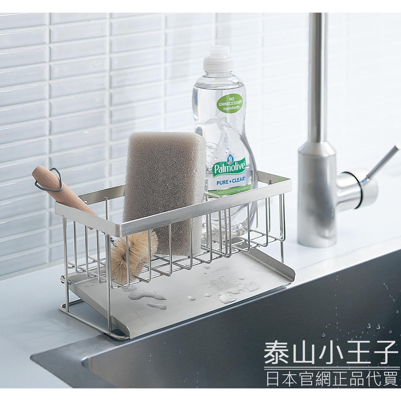 品【泰山小王子@ 代買】ZAKKA廚房雜貨 洗碗精 菜瓜布 海綿 18-8不鏽鋼瀝水架(MN-109)