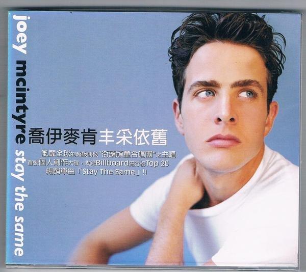 [鑫隆音樂]西洋CD-喬伊麥肯Joey Mcintyre/丰采依舊Stay The Same (全新)免競標
