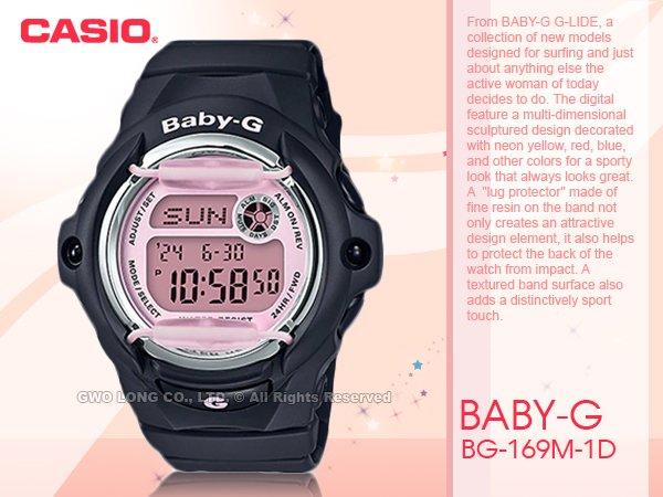 CASIO 卡西歐 手錶專賣店 BG-169M-1D BABY-G 休閒運動電子女錶  防水200米 BG-169M