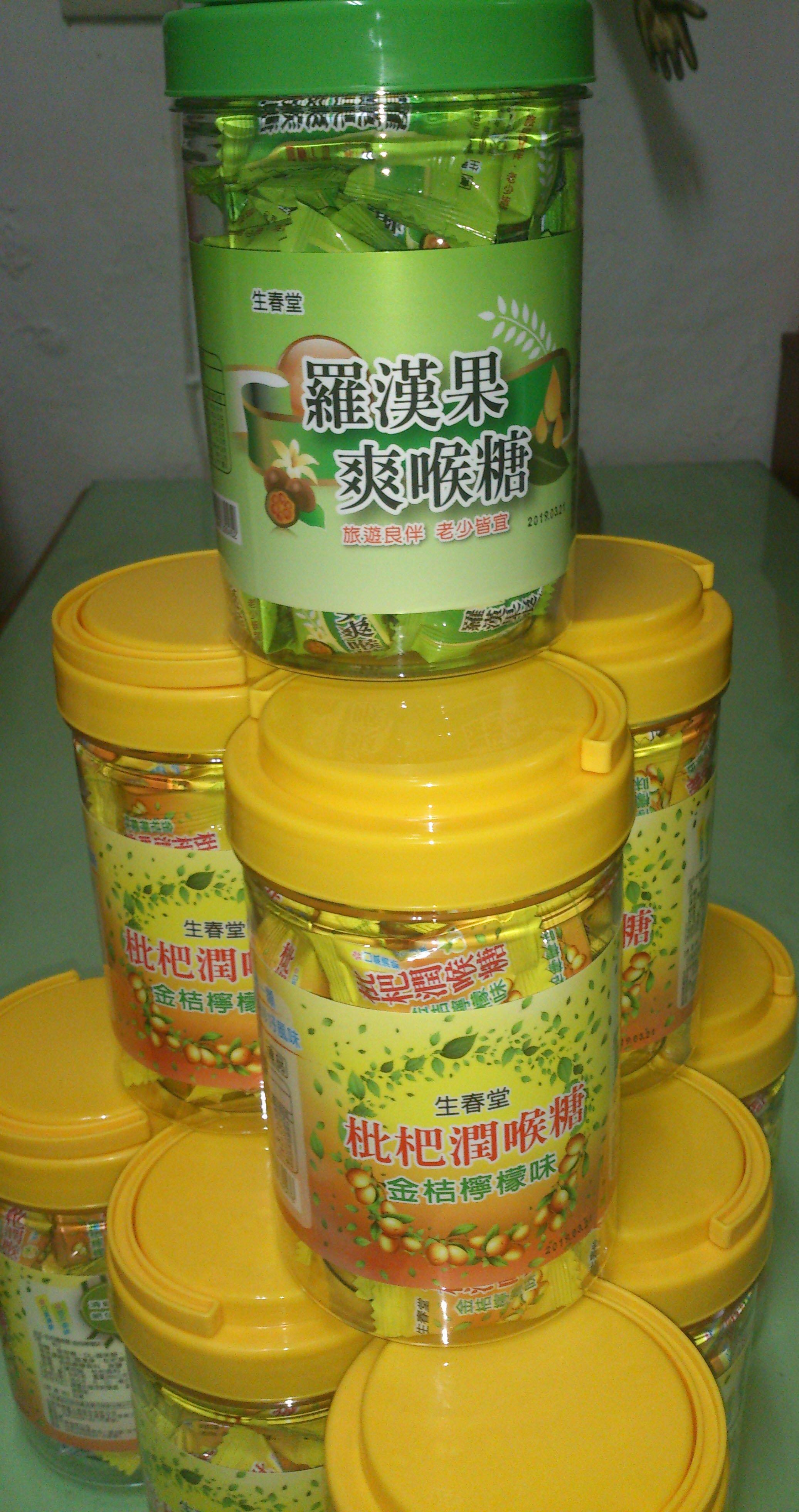 《生春堂》羅漢果、枇杷潤喉糖(50粒/罐) 特價 110元 ~有實體店面服務