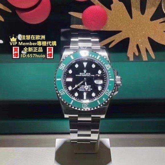 專櫃全新正品代購 Rolex 勞力士 潛航者型系列m126610lv-0002腕錶(新款綠水鬼)41mm