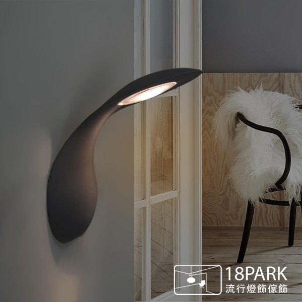 【18Park 】圓滑簡潔 Guise [ 戶外-偽裝壁燈 ]