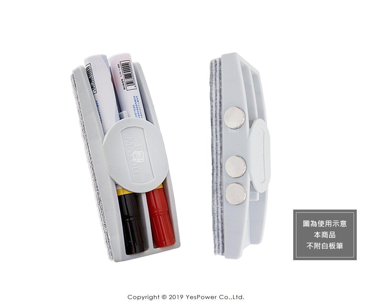 G-01 磁性板擦/磁性玻璃白板專用(不附白板筆)側邊附3顆超強力磁鐵,6層毛毯布面可撕,好擦壽命長,可插2支白板筆