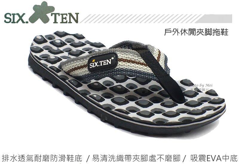 SIX TEN 男款運動休閒排水孔夾腳拖鞋(圓點灰  M51025 )